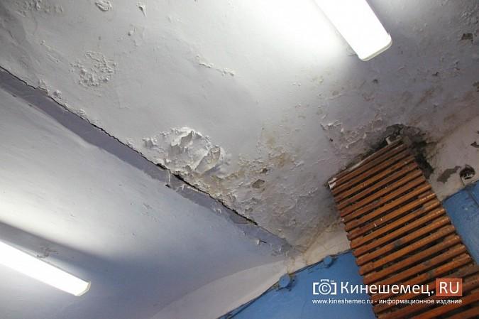 Глава Кинешмы пришел в ужас от зала, где тренируются прославленные самбисты фото 8