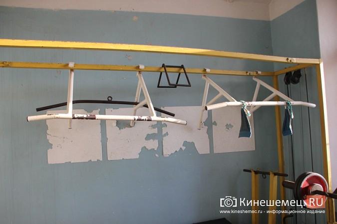 Глава Кинешмы пришел в ужас от зала, где тренируются прославленные самбисты фото 5