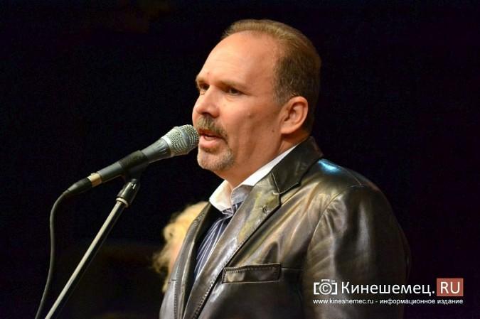 Генпрокуратура потребовала задержать бывшего губернатора Ивановской области Михаила Меня фото 2