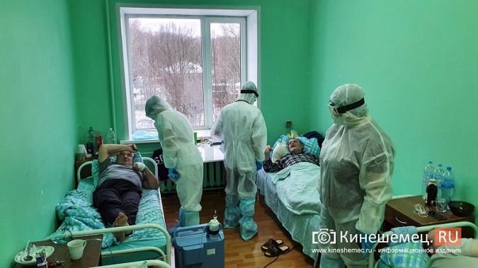 Кинешемский родильный дом: репортаж из «красной зоны» фото 18