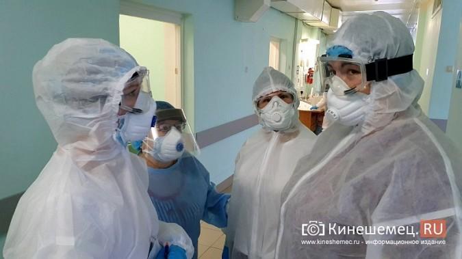 Кинешемский родильный дом: репортаж из «красной зоны» фото 14