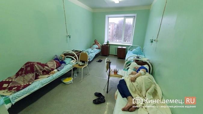 Кинешемский родильный дом: репортаж из «красной зоны» фото 16