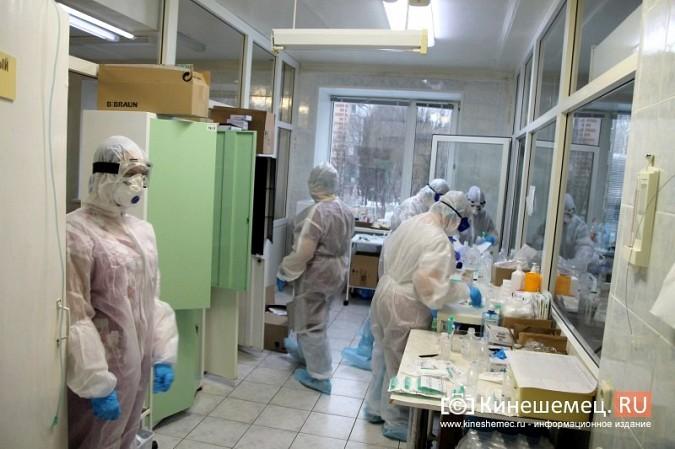 Кинешемский родильный дом: репортаж из «красной зоны» фото 2