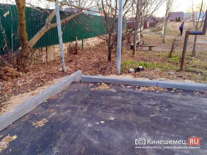 В Кинешме до сих пор не благоустроены 8 дворов, жители переживают за свои деньги фото 4