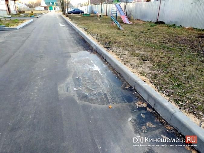 В Кинешме до сих пор не благоустроены 8 дворов, жители переживают за свои деньги фото 7