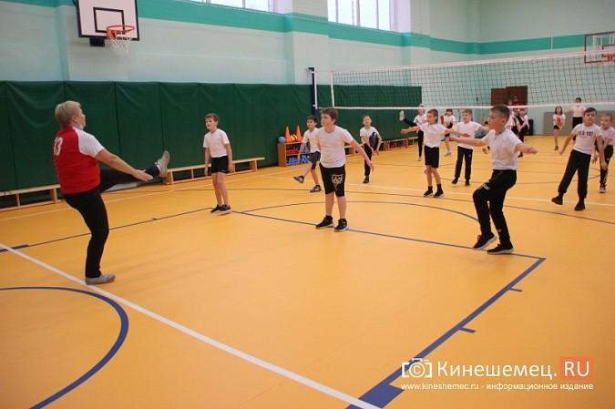 Ремонт спортивных залов в кинешемских школах продолжится фото 16