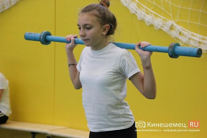 Ремонт спортивных залов в кинешемских школах продолжится фото 12