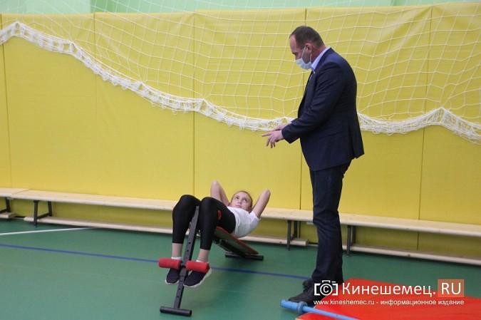 Ремонт спортивных залов в кинешемских школах продолжится фото 11