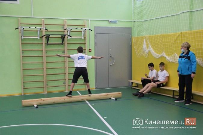Ремонт спортивных залов в кинешемских школах продолжится фото 10