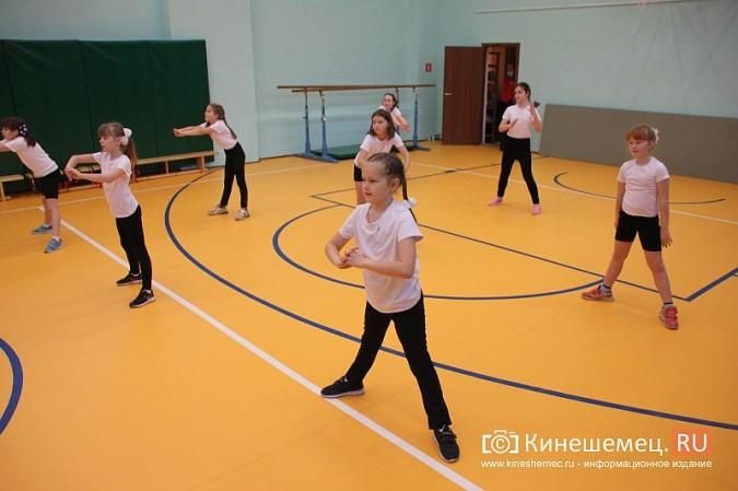 Ремонт спортивных залов в кинешемских школах продолжится фото 15