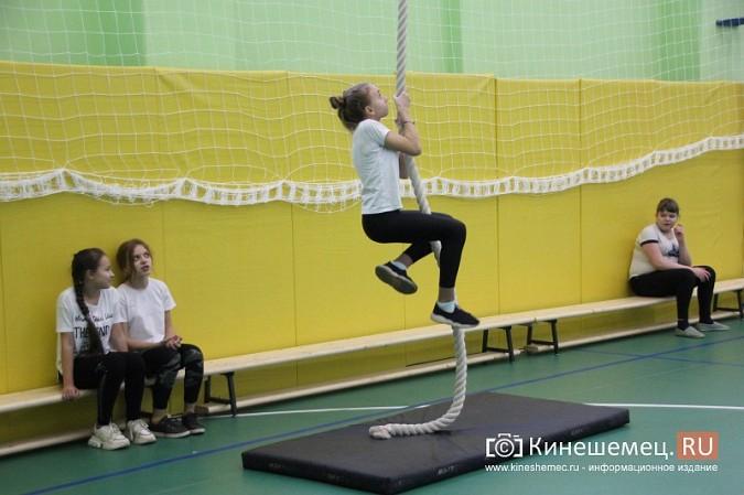 Ремонт спортивных залов в кинешемских школах продолжится фото 6