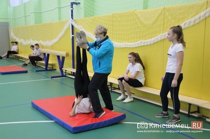 Ремонт спортивных залов в кинешемских школах продолжится фото 7