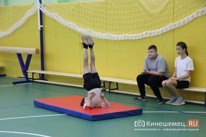 Ремонт спортивных залов в кинешемских школах продолжится фото 2