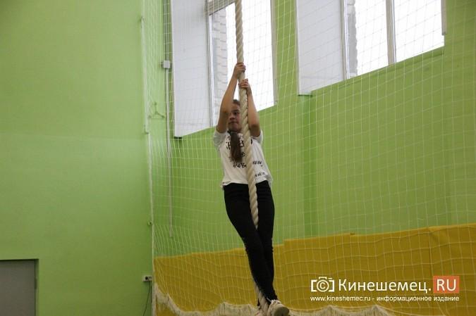 Ремонт спортивных залов в кинешемских школах продолжится фото 8