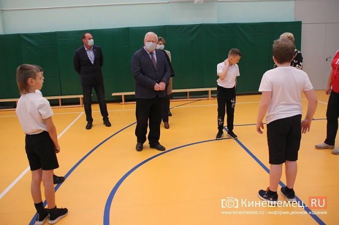 Ремонт спортивных залов в кинешемских школах продолжится фото 17