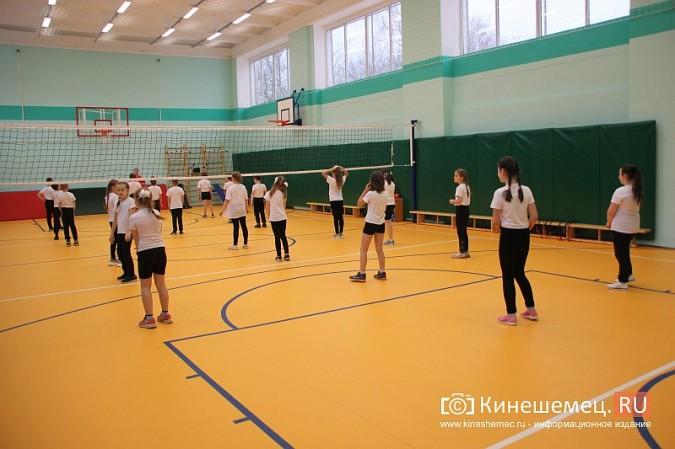 Ремонт спортивных залов в кинешемских школах продолжится фото 13