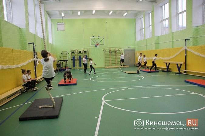 Ремонт спортивных залов в кинешемских школах продолжится фото 3