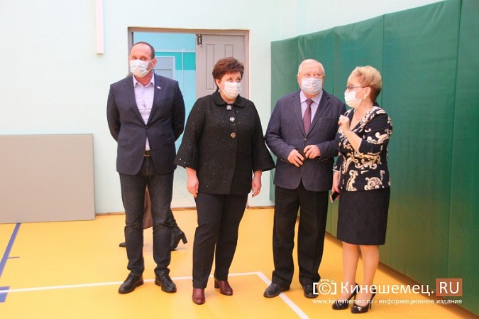 Ремонт спортивных залов в кинешемских школах продолжится фото 14
