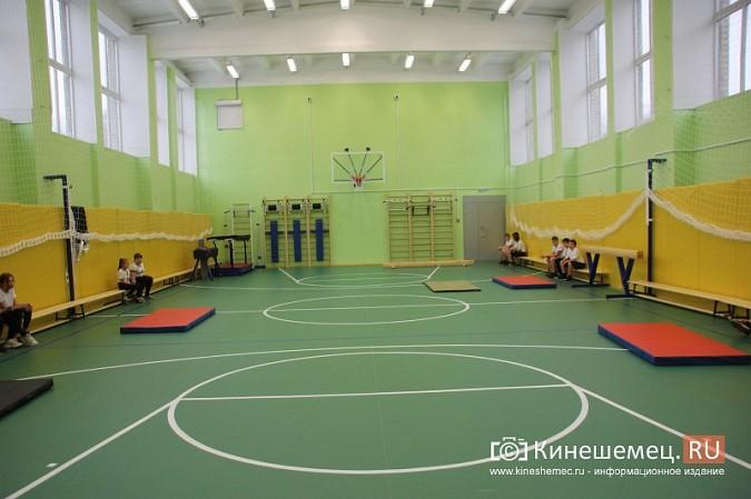 Ремонт спортивных залов в кинешемских школах продолжится фото 5