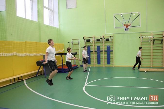 Ремонт спортивных залов в кинешемских школах продолжится фото 9