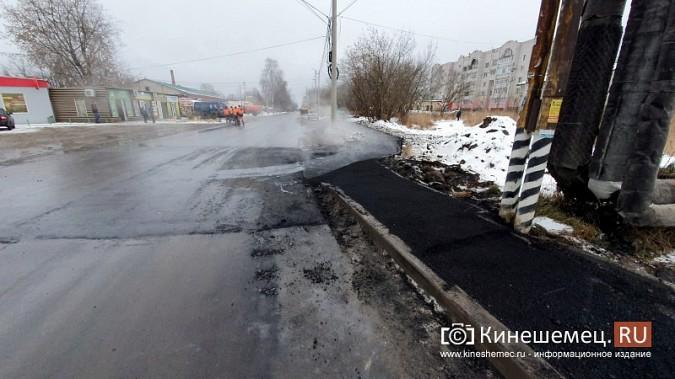 Made in Kineshma: под дождем и снегом в городе завершают формировать комфортную среду фото 11
