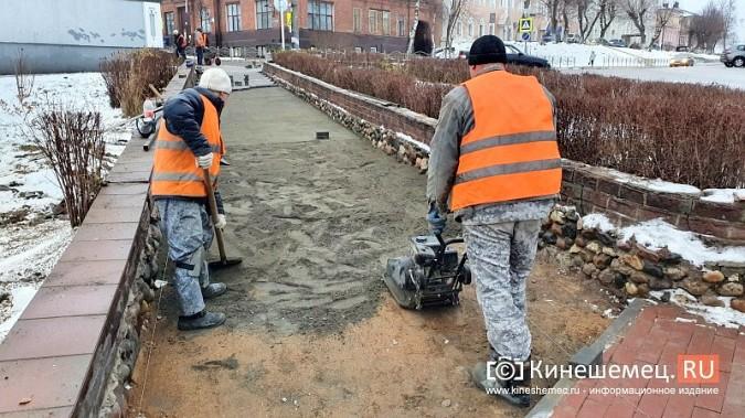 Made in Kineshma: под дождем и снегом в городе завершают формировать комфортную среду фото 21