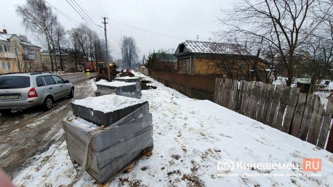Made in Kineshma: под дождем и снегом в городе завершают формировать комфортную среду фото 15