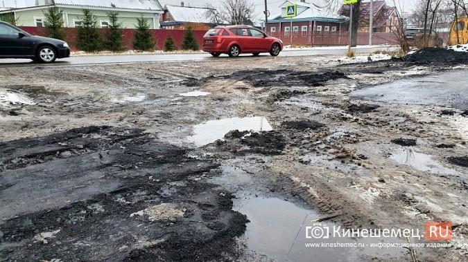 Made in Kineshma: под дождем и снегом в городе завершают формировать комфортную среду фото 17