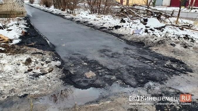 Made in Kineshma: под дождем и снегом в городе завершают формировать комфортную среду фото 18