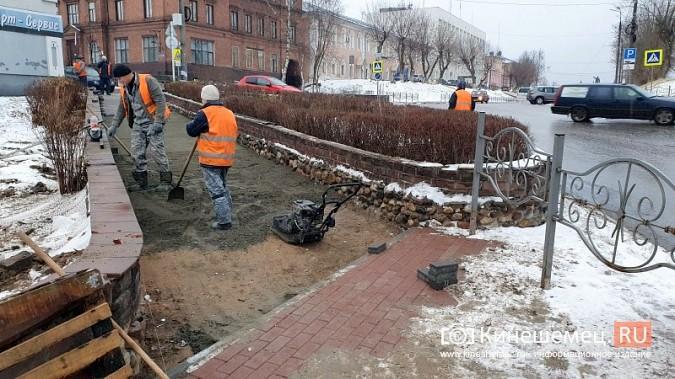 Made in Kineshma: под дождем и снегом в городе завершают формировать комфортную среду фото 20