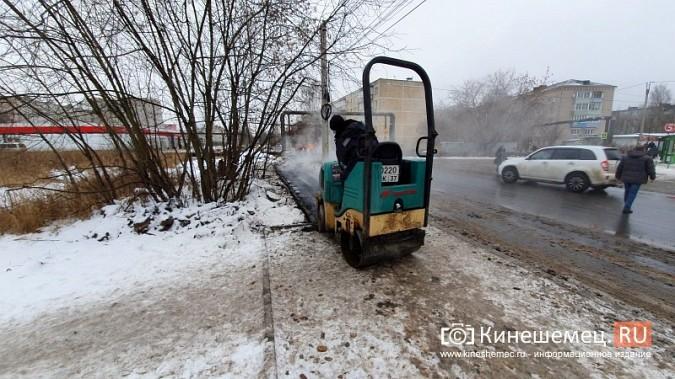 Made in Kineshma: под дождем и снегом в городе завершают формировать комфортную среду фото 10