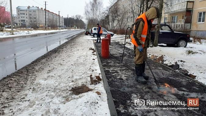 Made in Kineshma: под дождем и снегом в городе завершают формировать комфортную среду фото 9