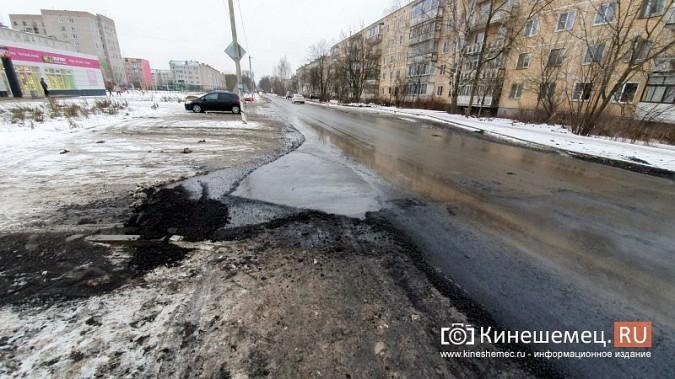 Made in Kineshma: под дождем и снегом в городе завершают формировать комфортную среду фото 13