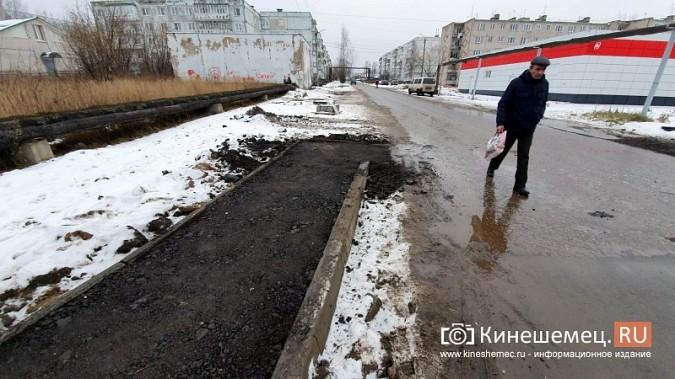 Made in Kineshma: под дождем и снегом в городе завершают формировать комфортную среду фото 12