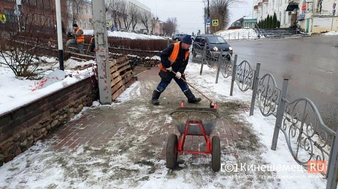 Made in Kineshma: под дождем и снегом в городе завершают формировать комфортную среду фото 19