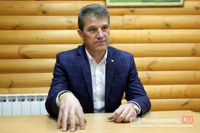 Андрей Саченко: Иду на конкурс мэра Кинешмы, считая, что выбирать его должны жители фото 4