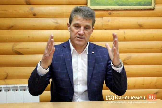 Андрей Саченко: Иду на конкурс мэра Кинешмы, считая, что выбирать его должны жители фото 2