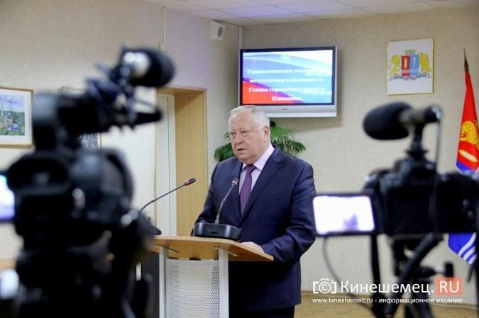 В Кинешме состоялась инаугурация мэра Вячеслава Ступина фото 17
