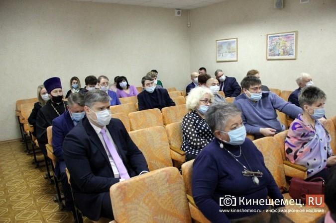 В Кинешме состоялась инаугурация мэра Вячеслава Ступина фото 4