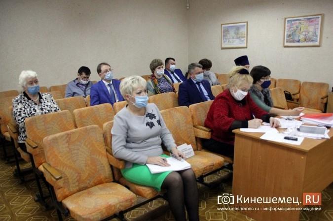 В Кинешме состоялась инаугурация мэра Вячеслава Ступина фото 5
