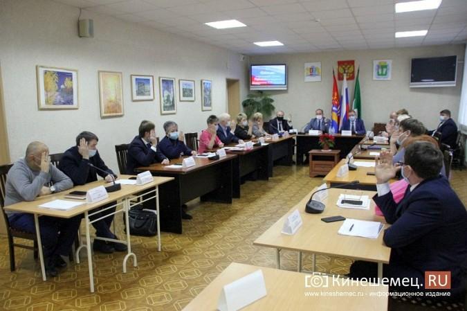 В Кинешме состоялась инаугурация мэра Вячеслава Ступина фото 13