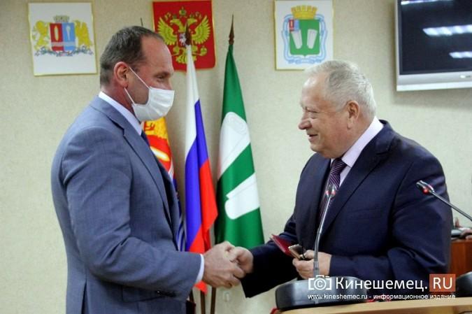 В Кинешме состоялась инаугурация мэра Вячеслава Ступина фото 16
