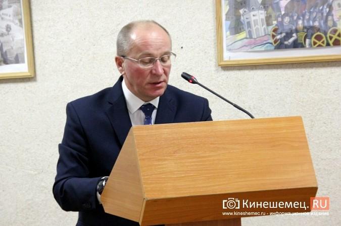 В Кинешме состоялась инаугурация мэра Вячеслава Ступина фото 12