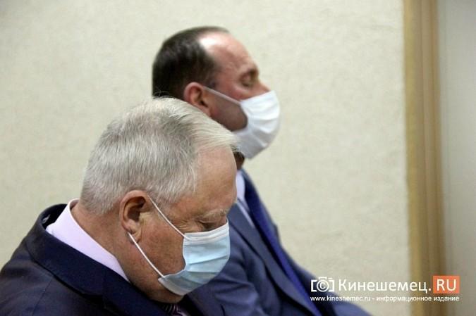 В Кинешме состоялась инаугурация мэра Вячеслава Ступина фото 19