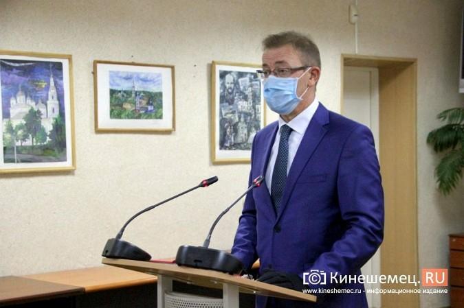 В Кинешме состоялась инаугурация мэра Вячеслава Ступина фото 18