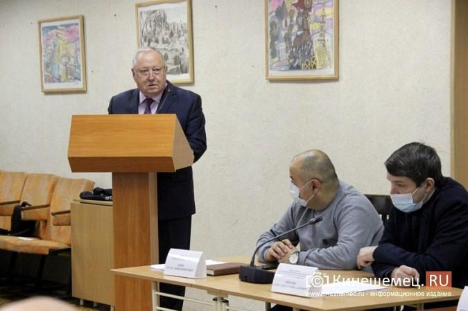 В Кинешме состоялась инаугурация мэра Вячеслава Ступина фото 11