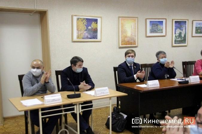 В Кинешме состоялась инаугурация мэра Вячеслава Ступина фото 14