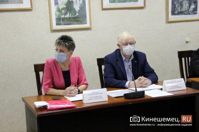 В Кинешме состоялась инаугурация мэра Вячеслава Ступина фото 10