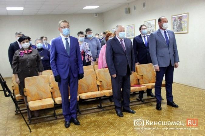 В Кинешме состоялась инаугурация мэра Вячеслава Ступина фото 22