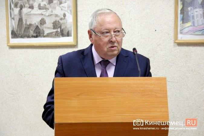 В Кинешме состоялась инаугурация мэра Вячеслава Ступина фото 9